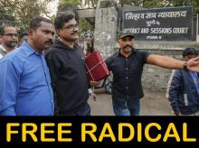 Earlier this month, on a single absurdist day, Teltumbde (centre) was arrested at Mumbai airport and released the same day