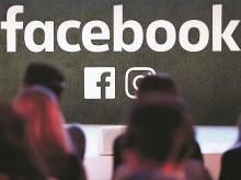 Think tank asks panel to probe Facebook's lobbying practices in India