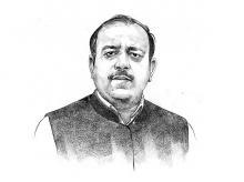Kunwar Danish Ali