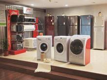Godrej electronics, washing machine, refrigerator