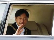 Naruhito, Japan Emperor