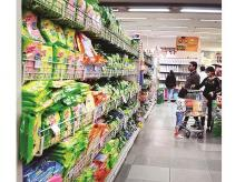 supermarkets, FMCG, markets