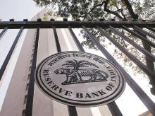 RBI unlikely to vote in favour of overseas sovereign bond in Aug 16 meet