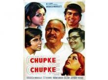 Hrishikesh Mukherjee's Chupke Chupke