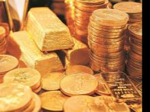 Letter to BS: Measures needed to make gold deposit schemes popular