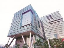 Blackstone buys 'One BKC' building in Mumbai for Rs 2,600 crore