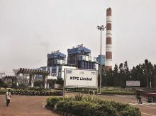 NTPC's thermal power proj to be commercially operational from Friday