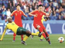 China during their group stage clash against South Africa in the World Cup.