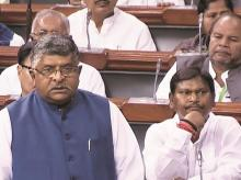Law Minister Ravi Shankar Prasad said there were 543 cases of triple talaq reported in the country. Photo: video grab