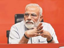 Prime Minister Narendra Modi said the institutional structure designed for a different era needs to be changed