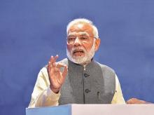 PM Narendra Modi | File photo