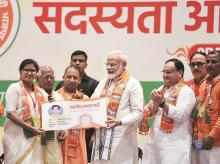 On July 6, coinciding with the 118th birth anniversary of Jana Sangh founder Syama Prasad Mookerjee, PM Narendra Modi launched the sadasyata abhiyaan in Varanasi, his Lok Sabha constituency. Photo: PTI