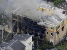 Smoke billows from a three-story building of Kyoto Animation in a fire in Kyoto | Photo: AP/PTI