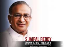S Jaipal Reddy