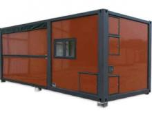 Solar powered foldable house available on Amazon.com. Credits: Amazon.com