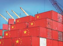 Chinese goods, trade