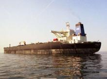 Iranian oil supertanker Grace 1