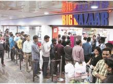BigBazaar, Future Group, Future Retail