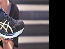 The Asics Gel-Kayano 26 is a running pair designed for the long haul
