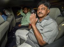 New Delhi:  Karnataka Congress leader D K Shivakumar  leaves after being produced at Rouse Avenue Court in New Delhi, Wednesday, Sept 4, 2019. Shivakumar, arrested in a money laundering case, was sent to the ED custody till September 13 by the court