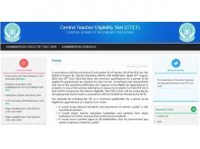 CBSE CTET 2019 registration date extended till September 25; apply now