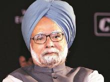 Singh and Sonia Gandhi met Chidambaram, lodged in Tihar Jail since September 5