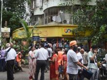 PMC Bank, Punjab and Maharashtra Cooperative Bank