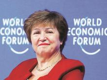 Kristalina Georgieva, new IMF managing director