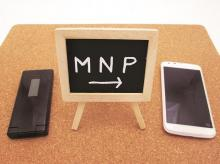 MNP, mobile number portability