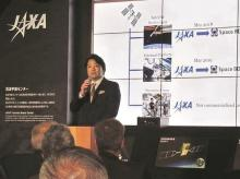 Masatoshi Nagasaki is the world's first self-styled space trader. He won a contract with JAXA, Japan's space agency, a year after starting Space BD in 2017