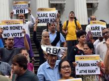 PMC Bank Account Holders Protest Outside RBI Fort Mumbai and Town Hall in Mumbai on Saturday, 19th Oct, 2019.- KAMLESH PEDNEKAR.