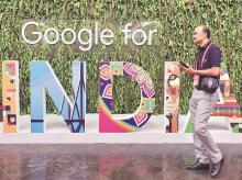Google India, Google