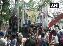 BJP youth protests outside Cong HQ