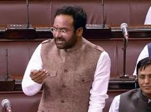 Union Minister of Sate for Home G Kishan Reddy