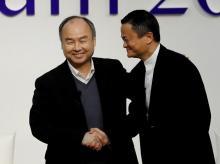 SoftBank, Masayoshi Son, Alibaba, Chairman Jack Ma, Tokyo Forum 2019,Tokyo