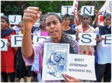 Citizenship Amendment Bill, CAB, strike, protest, Madras, Chennai, Demonstrators