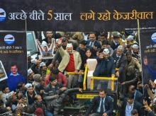 Arvind Kejriwal, AAP, election rally, Delhi Assembly Election 2020