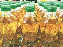 Palm oil, edible