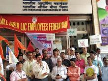 LIC, Employees, workers, protest, govt, trade unions, PSU