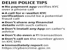 This is how you can protect your e-wallet from new wave of KYC frauds
