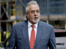 UK's decision to reject Mallya's appeal a significant milestone, says CBI