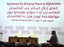 US Taliban deal