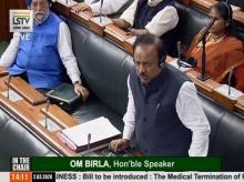 Parliament Budget Session 2020