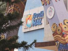 So far in the month of August, the stock of HAL has rallied 44.66 per cent till Wednesday