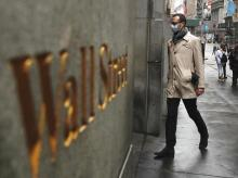 US approves NYSE listing plan to cut out Wall Street middlemen