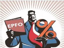 EPFO, PF, Provident fund, savings
