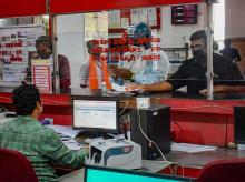 Employees of General Post Office