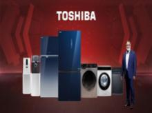 Toshiba launches 2020-21 range of home appliances in first ever nationwide virtual event