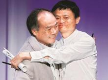 Masayoshi son, Jack ma, softbank, alibaba
