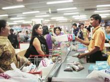 future retail, future group, big bazaar, bazar